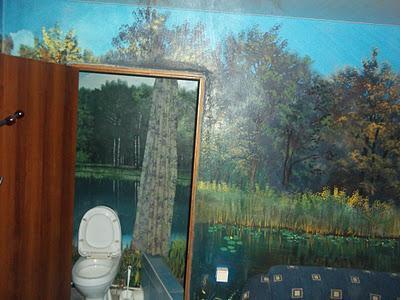 Русская баня на Славутиче фото