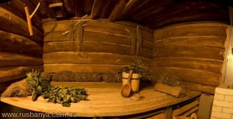 Руська Баня фото
